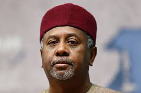 Why Dasuki won't be released  now - FG