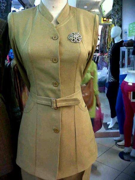 30 Model Baju Kerja Pemda Wanita Model Baju Terbaru Dan Update