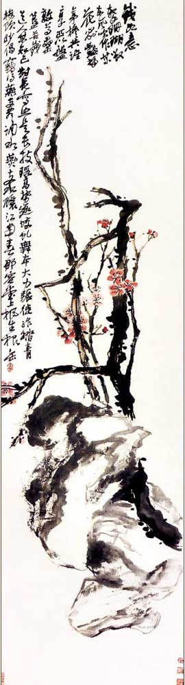 吴昌硕 WU Changshuo - Plum Flowers