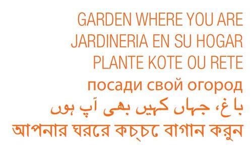 Garden Where You Are