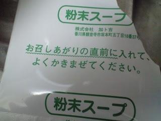20080812b.JPG