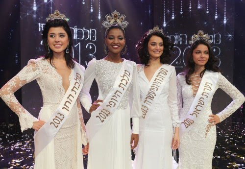 Israel Miss Universe pageant 2013 and the winner, second from the left, Yityish Aynaw, an Ethiopian Israeli (African Sun Times)
