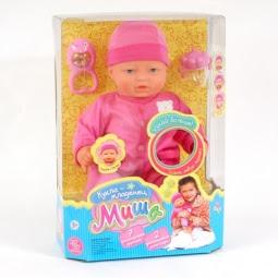 Кукла малыша интерактивная с аксессуарами Play Smart «Миша»
