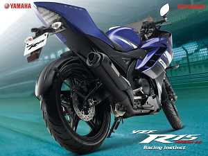 Yamaha India Calls 2012 A Good Year