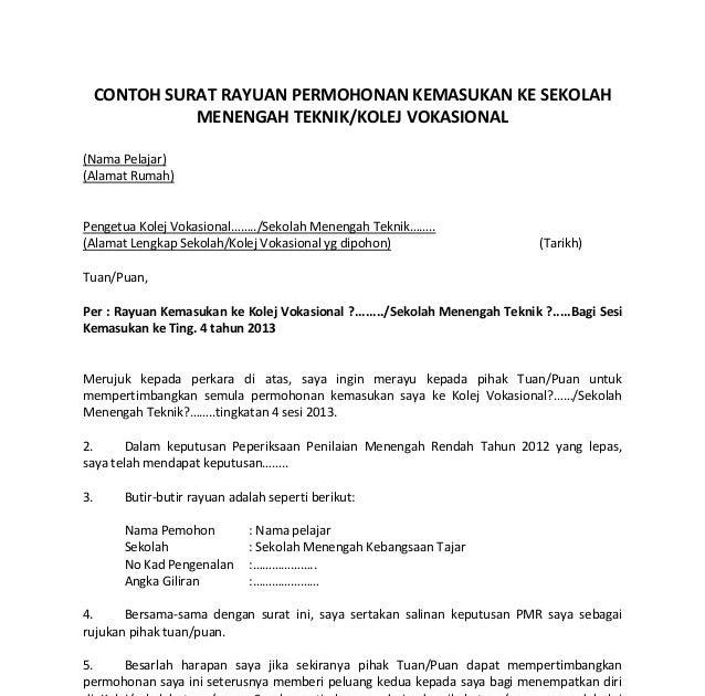 contoh surat rasmi permohonan asrama hontoh