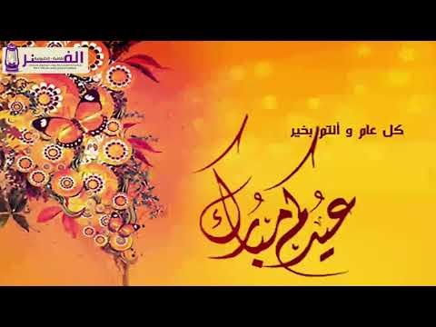 من العايدين - الشاعر إبراهيم الأنصاري