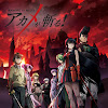 Akame Ga Kill Episode 18 Sub Indo
