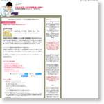 日本共産党・民青同盟悪魔の辞典+ キンピー問題笑える査問録音公開中 : 産経新聞、赤旗100万部割れ記事を埋め草にするw
