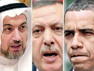 Η Τουρκία και το διεθνές  κύκλωμα τρομοκρατίας