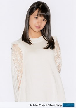 Yokoyama Reina-680584