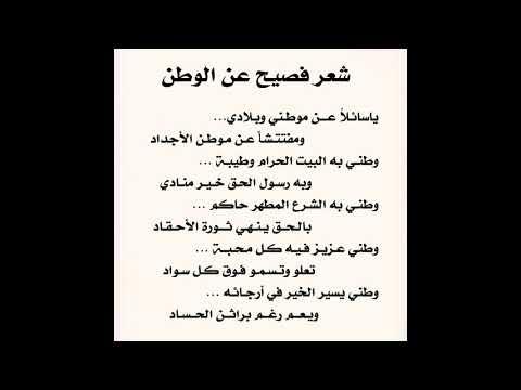 بيت شعر في حب مصر Shaer Blog