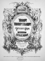 TrampTrampTramp1864.png