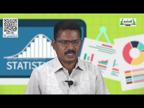 11th  Statistics முகடு அலகு 5  பகுதி 5 Kalvi TV