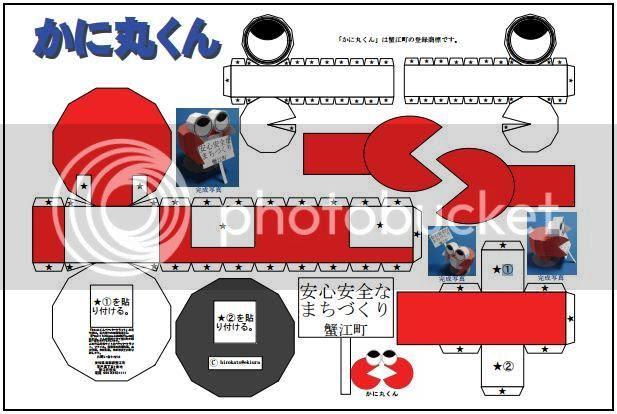 photo crab.mascot.papercraft.via.papermau.003_zpsydvakaay.jpg