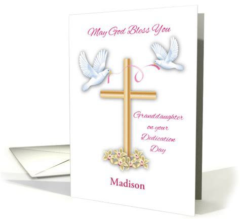 Custom Name Dedication Congrats, Granddaughter, doves card