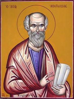 Resultado de imagem para Aristides de Atenas (†130)