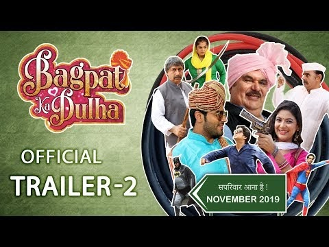 बागपत का दुल्हा | Bagpat Ka Dulha | Official Trailer - 2 | Jae Singh, Ruchi Singh, Raza Murad