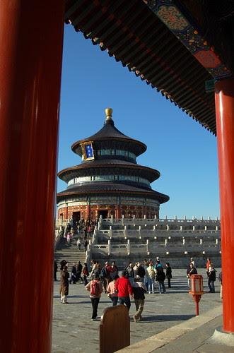 Temple of Heaven 2