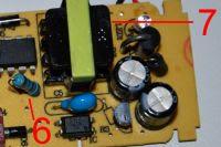 transformer-inductor