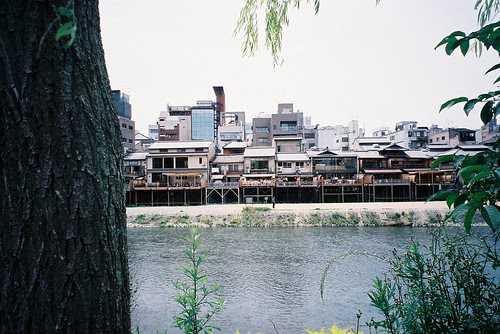 kamo-gawa