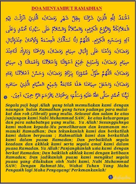 Ee'man: Doa Menyambut Bulan Ramadhan