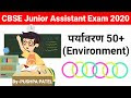CBSE Junior Assistant Exam 2020 Most Important 50+ Environment Questions...