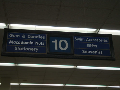 Macadamia nut aisle at the Food Pantry supermarket