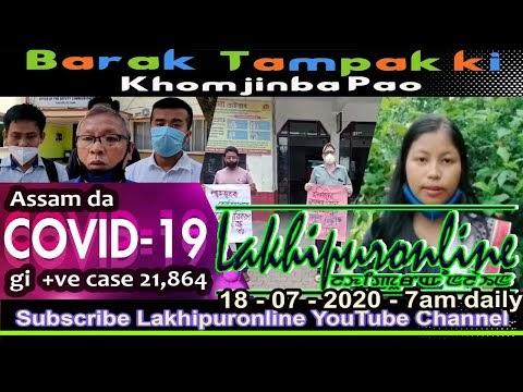 Barak Tampak ki Khomjinba Pao - 18 July 2020