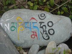 tibet stones