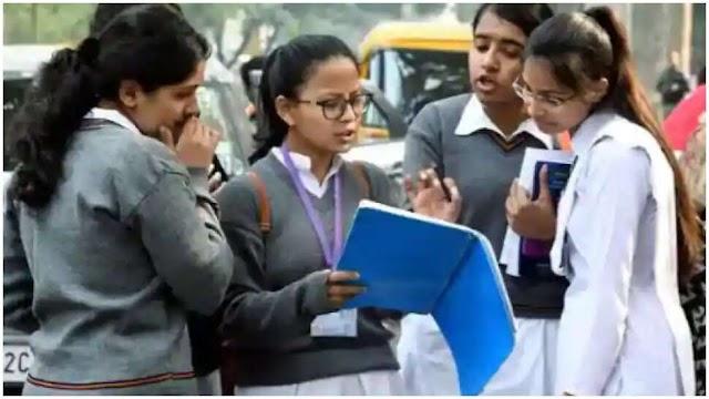 टीडीपी की सरकार से 10वीं और 12वीं बोर्ड परीक्षाओं को स्थगित करने की मांग, पढ़ें पूरी डिटेल्स