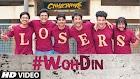 Woh Din Lyrics - Chhichhore