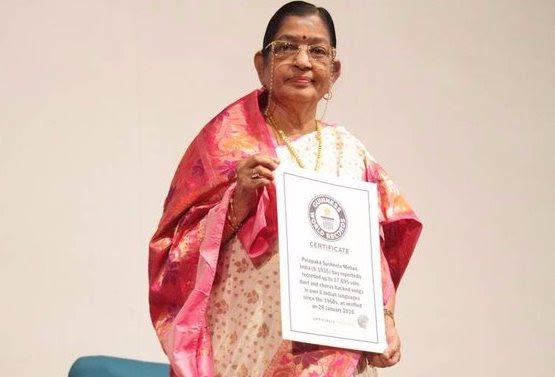 P. Susheela enters Guinness World Records