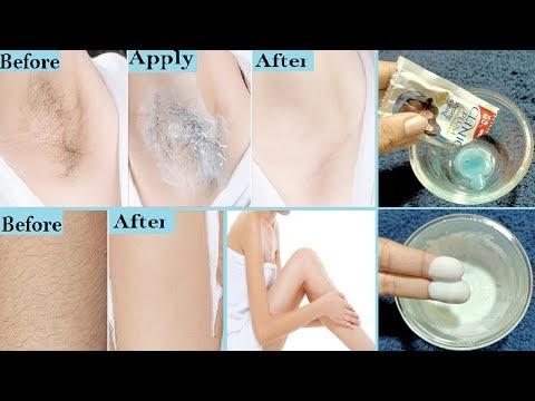 10 मिनट में पूरे शरीर के अनचाहे बाल हटाए   Permanently Remove Unwanted