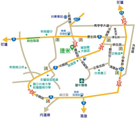 捷米民宿/民宿/台東/台東民宿/台東市/住宿