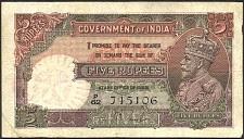 IndP.15a5Rupee.jpg