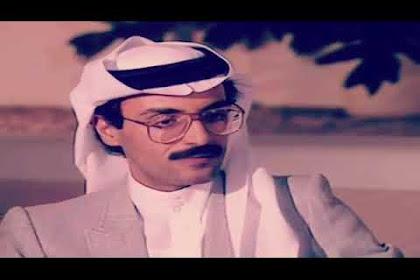 بدر بن عبدالمحسن صغير
