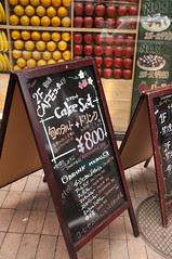 Fruitscake Factory, Sapporo