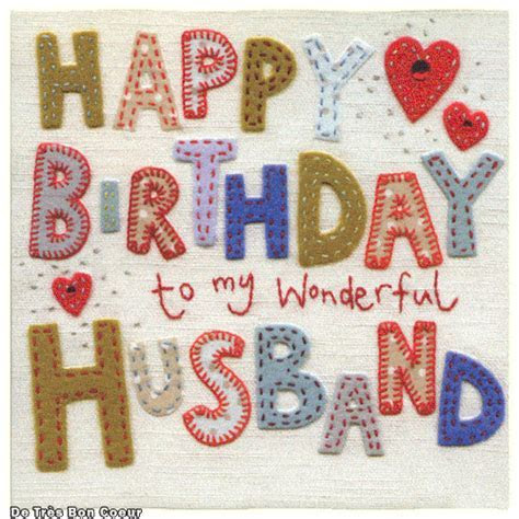 To My Wonderful  Free For Husband & Wife eCards