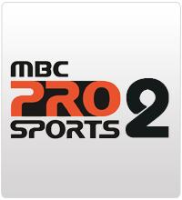 Mbc Pro Sport 2