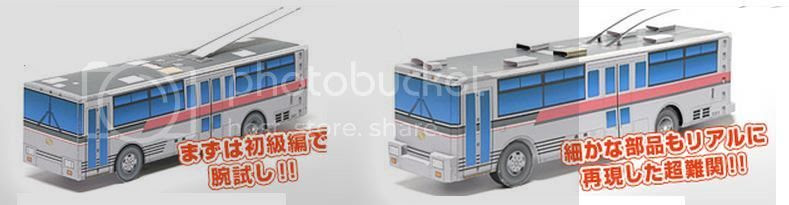 photo jp.buses.papercraft.via.papermau.02_zpskxstwdke.jpg