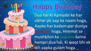 Birthday Wishes For Brother In Hindi Shayari Happy Birthday Day Dear
