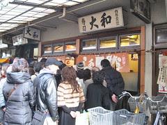 大和壽司 - 築地場內市場