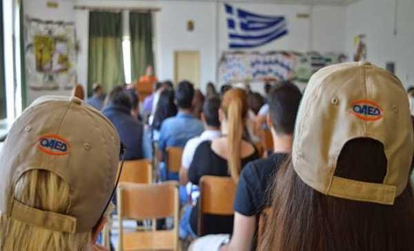 ΟΑΕΔ: Άνοιξε η αίτηση για την Κοινωφελή Εργασία αναλυτικές οδηγίες