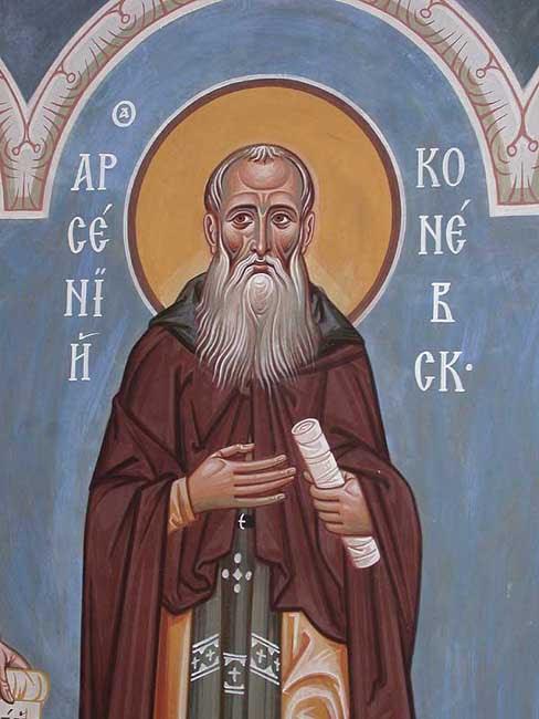 img ST. ARSENIUS, the Abbot of Konevits
