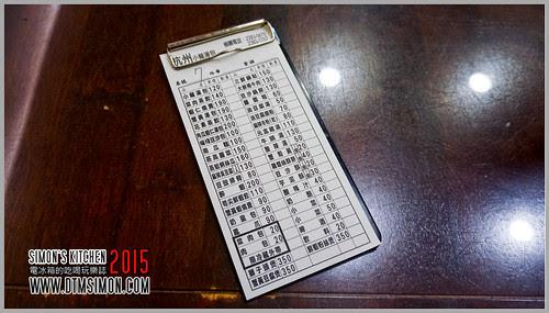 杭州小籠湯包05.jpg