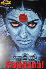 RajMahal (2015) Hindi Dubbed Full Movie Watch Online Free