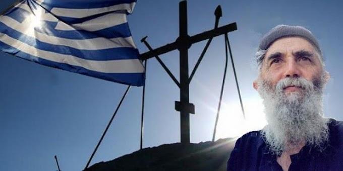 Η παντοδυναμία του Ερντογάν φέρνει τα πάνω – κάτω στην Ελληνική μεταπολίτευση;