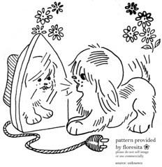 barking dog pattern - unknown