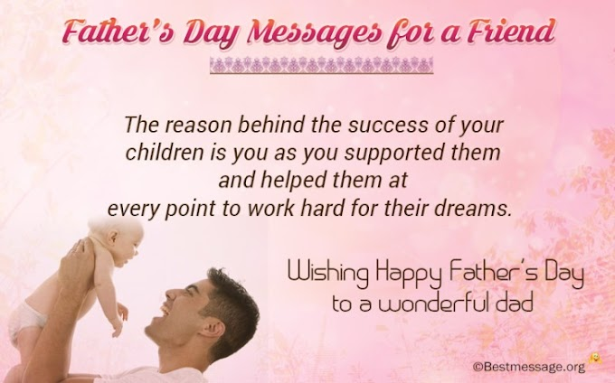 5 Best Happy Fathers Day 2021 Quotes, Images and Pictures