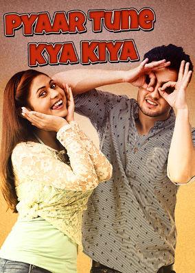 Pyaar Tune Kya Kiya - Season 1